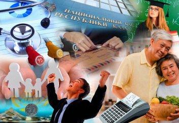 Парламент принял поправки в трудовое законодательство Казахстана