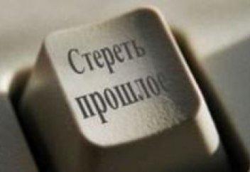 Право на информационное забвение может появиться у казахстанцев. В Казахстане появится специальный сайт для онлайн-петиций