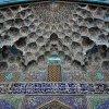5 мусульманских чудес света  (фото)