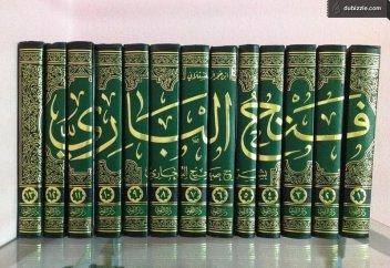 Ученый, написавший более 150 работ по всем областям исламской науки