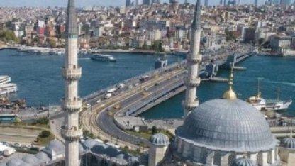 Переезд и жизнь в Турции.