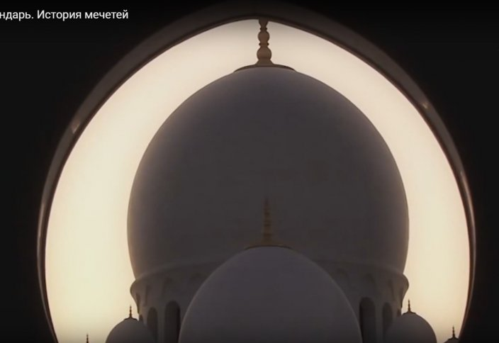 """""""Лунный календарь"""". История мечетей"""