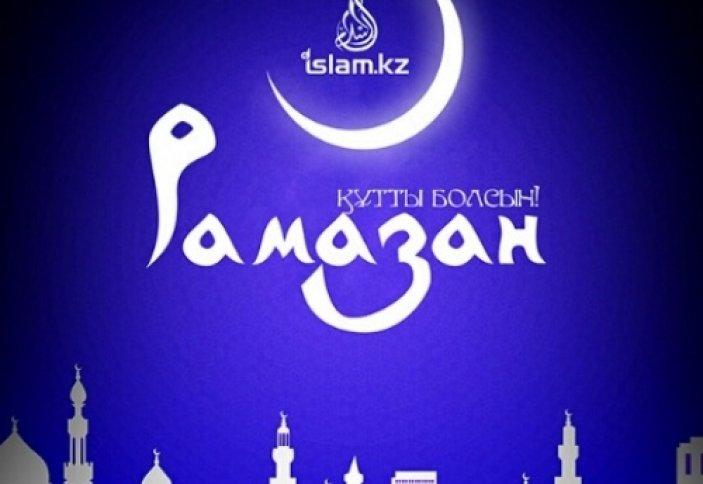 Рамазан келді, қош келді!