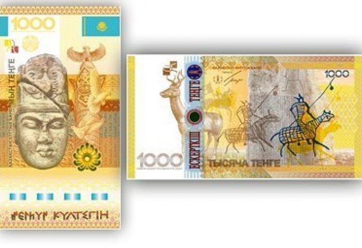 1000 теңгелік банкноттан қате табылды