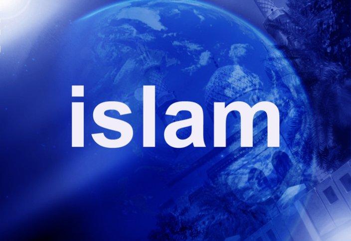 Исламу предрекли обретение статуса самой популярной религии до конца века