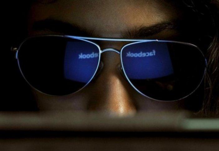 Социальные сети и спецслужбы: Ведется ли слежка?