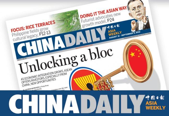 Казахстан стал главной темой китайского еженедельника «China Daily Asia Weekly»