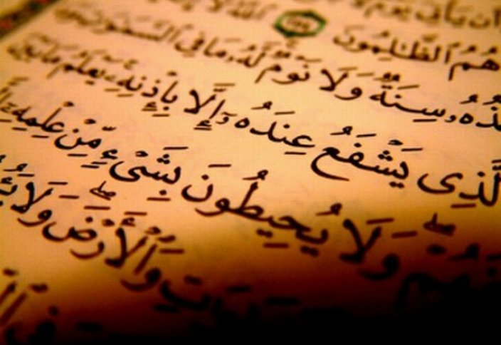 На Сахалине в аятах Корана увидели – экстремизм?!