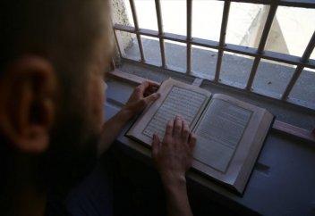 Түрмеде де хафыз дайындайтын мұсылман елі (фото)