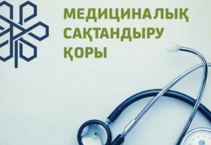 Медициналық сақтандырудың 5 артықшылығы