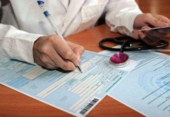 Правила выдачи больничных листов утвердили в РК