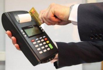 С 2017 года Дания прекращает выпуск наличных денег. Страна переходит на электронные платежи