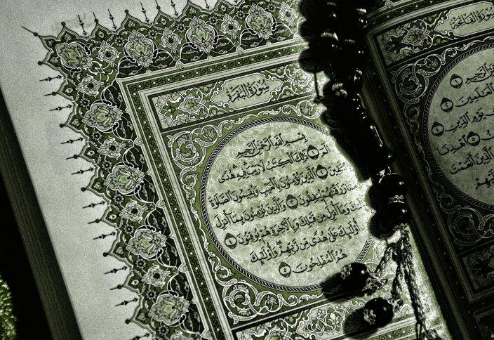 Ислам ғұламаларының өсиеттері (2)