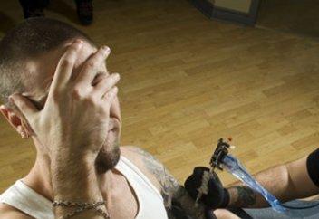 Татуировка (Назидание)