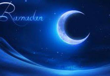 Прощание с месяцем Рамадан