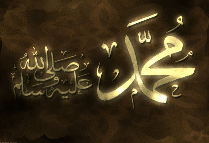 Верно ли утверждение о том, что «Этот мир сотворен ради Пророка Мухаммада ﷺ»