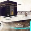 В Саудовской Аравии не устают удивляться чудесам источника зам-зам