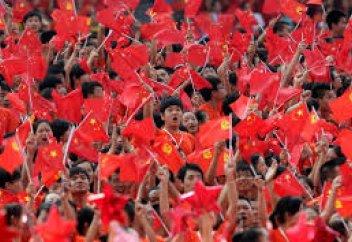Население Китая в 2018 выросло до 1,395 млрд человек