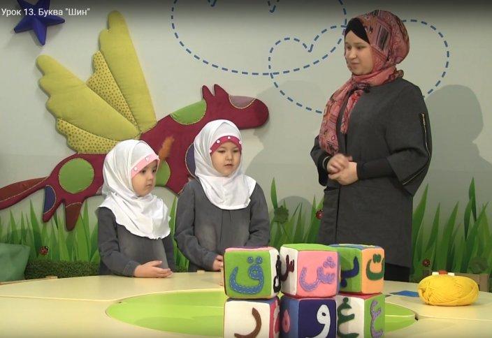 """Азбука Ислама. Урок 13. Буква """"Шин"""""""