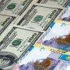 Как массовое изъятие долларов в США отразится на курсе тенге