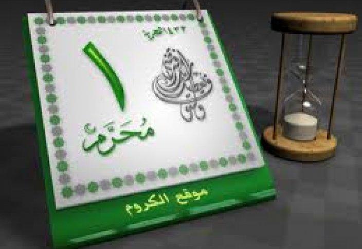 Турция вплотную возьмется за мусульманский календарь