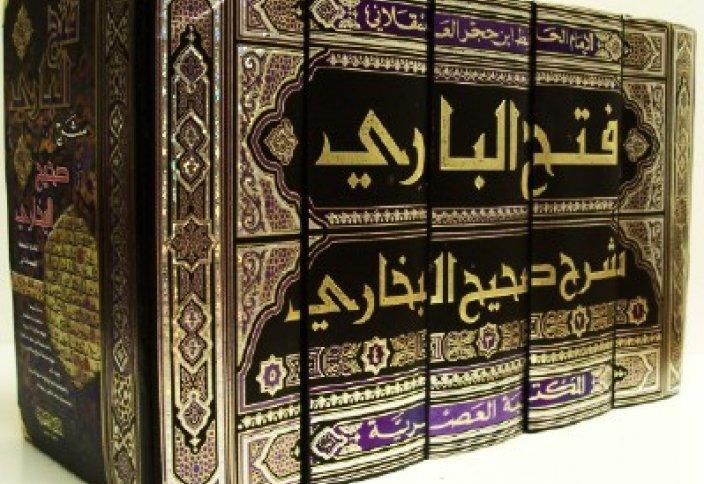 Прокурор назвал причину запрета перевода Сахих аль-Бухари