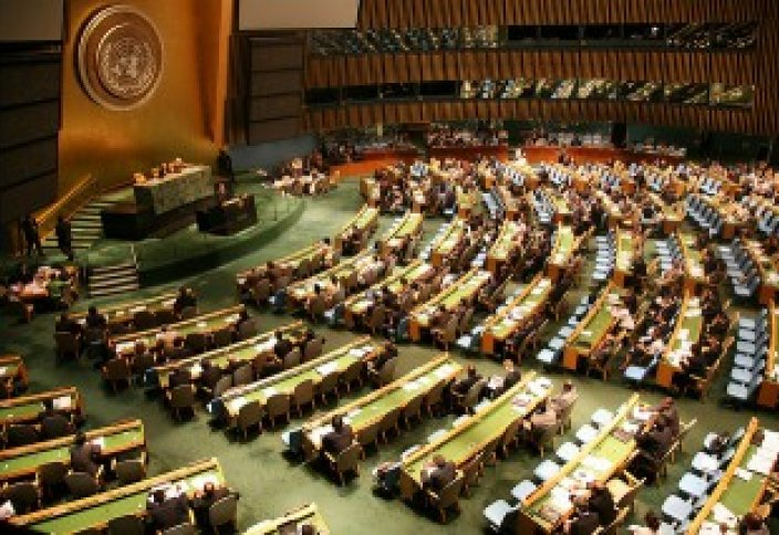 БҰҰ Бас Ассамблеясында Газа секторына қатысты жиын өтті