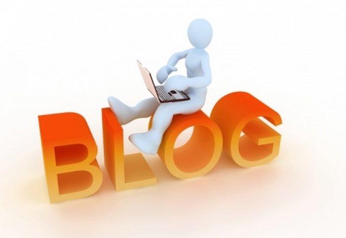 Блогтағы жазбаның арасына суретті қалай саламыз?