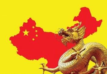 Что будет, если Китай станет сверхдержавой
