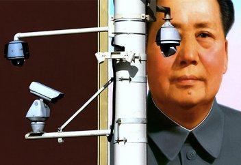 Китай следит за всеми гражданами и подчиняет их всемогущему роботу