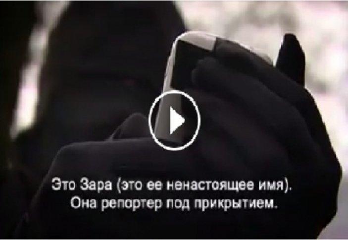 Репортер ДАИШ вербовкасын өз басымен кешіп көрді