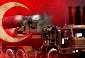 Carnegie Moscow Center (Россия): сможет ли Турция совместить НАТО и российские С-400