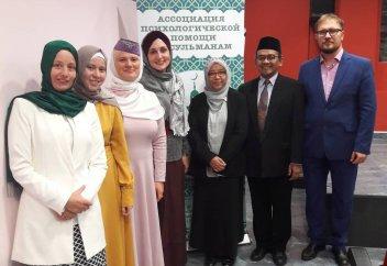 В Москве обсудили актуальные вопросы исламской психологии