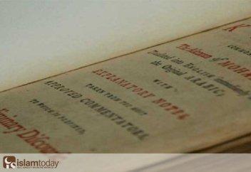 Как президенты США использовали Коран в качестве справочника по юриспруденции