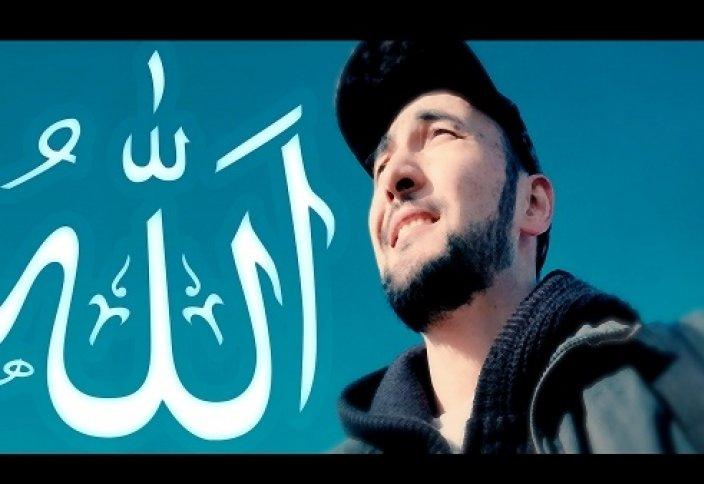 Всевышний Аллах | Автор [2K]