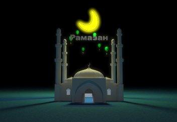 Ролик: Рамазан