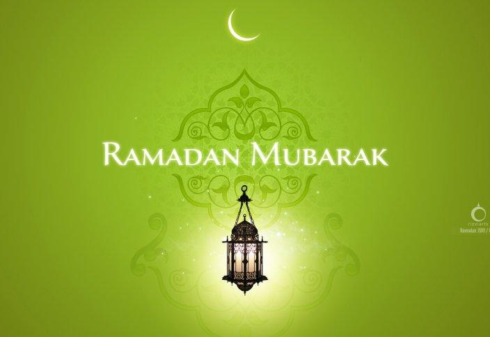 Рамазан қайырлы мың айдан!