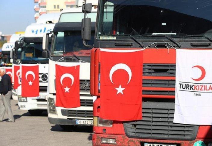 Разное: Турецкий красный полумесяц помог 30 миллионам человек