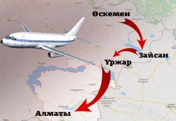 30 жылдан соң Зайсан-Үржар-Алматы бағытында әуе рейсі іске қосылды
