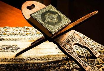 Что говорят Коран и наука о боли?