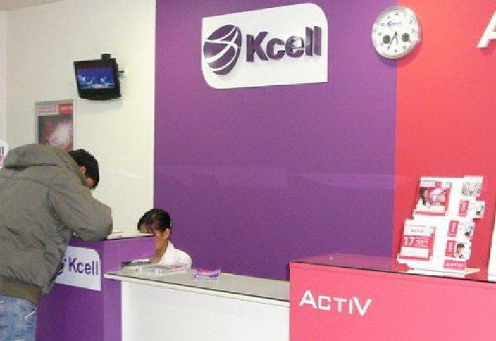363 тыс. человек отказались от услуг Kcell