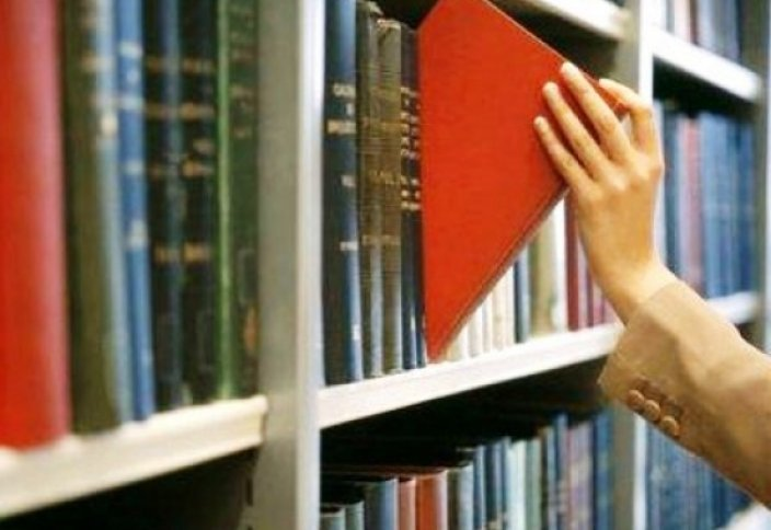 Доступность чтения книг в России ПОВЫСИТЬ!