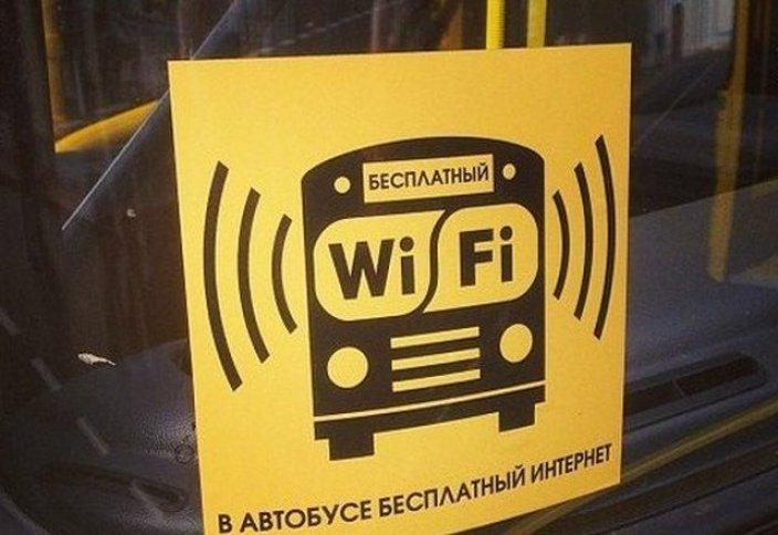 Автобусы Астаны «озарит» бесплатный интернет