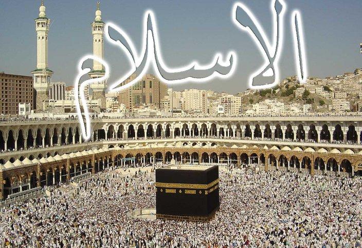 Терактіден кейін исламды қабылдағандар көбейіп келеді