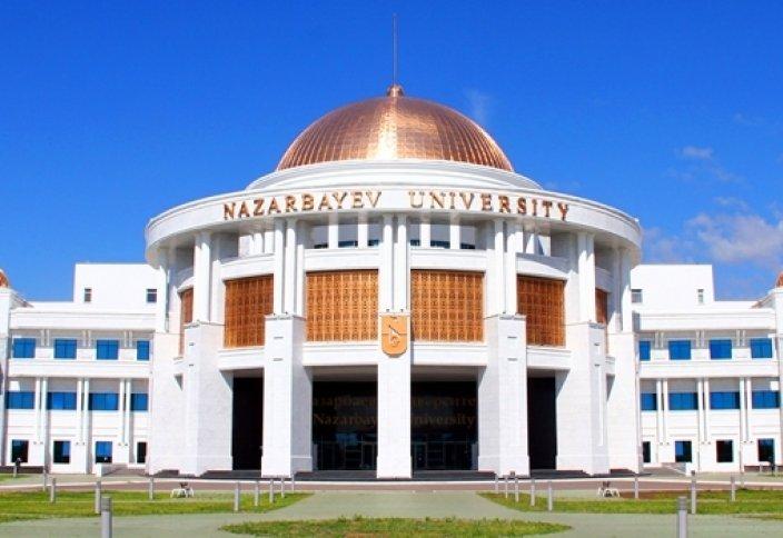 Назарбаев университетіне қалай түсуге болады?