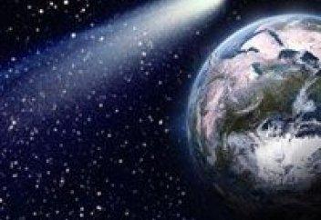 К Земле стремительно приближается «луч смерти» из космоса