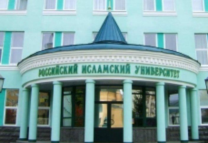 «Межконфессиональные и межэтнические браки» - конференция в Казани