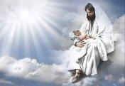 Христиан дінінде де «Алла аспанда» дей ме?