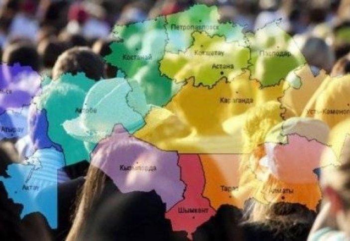 Куда заведут Казахстан поиски национальной идентичности? Часть 2-я
