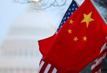 Китай и трежерис США: 5 следующих шагов